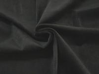 черный спилок